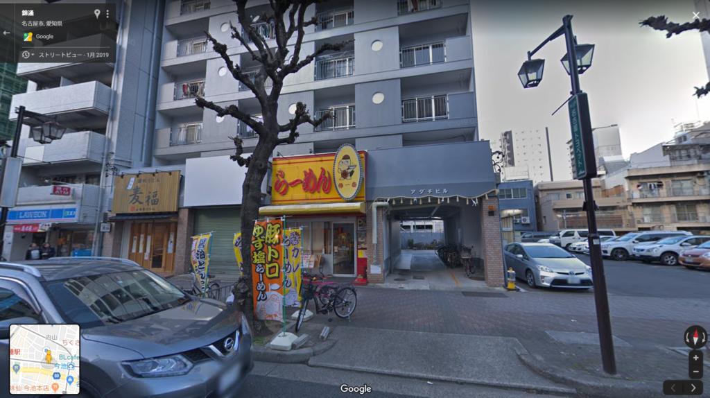 ベトナム食材店