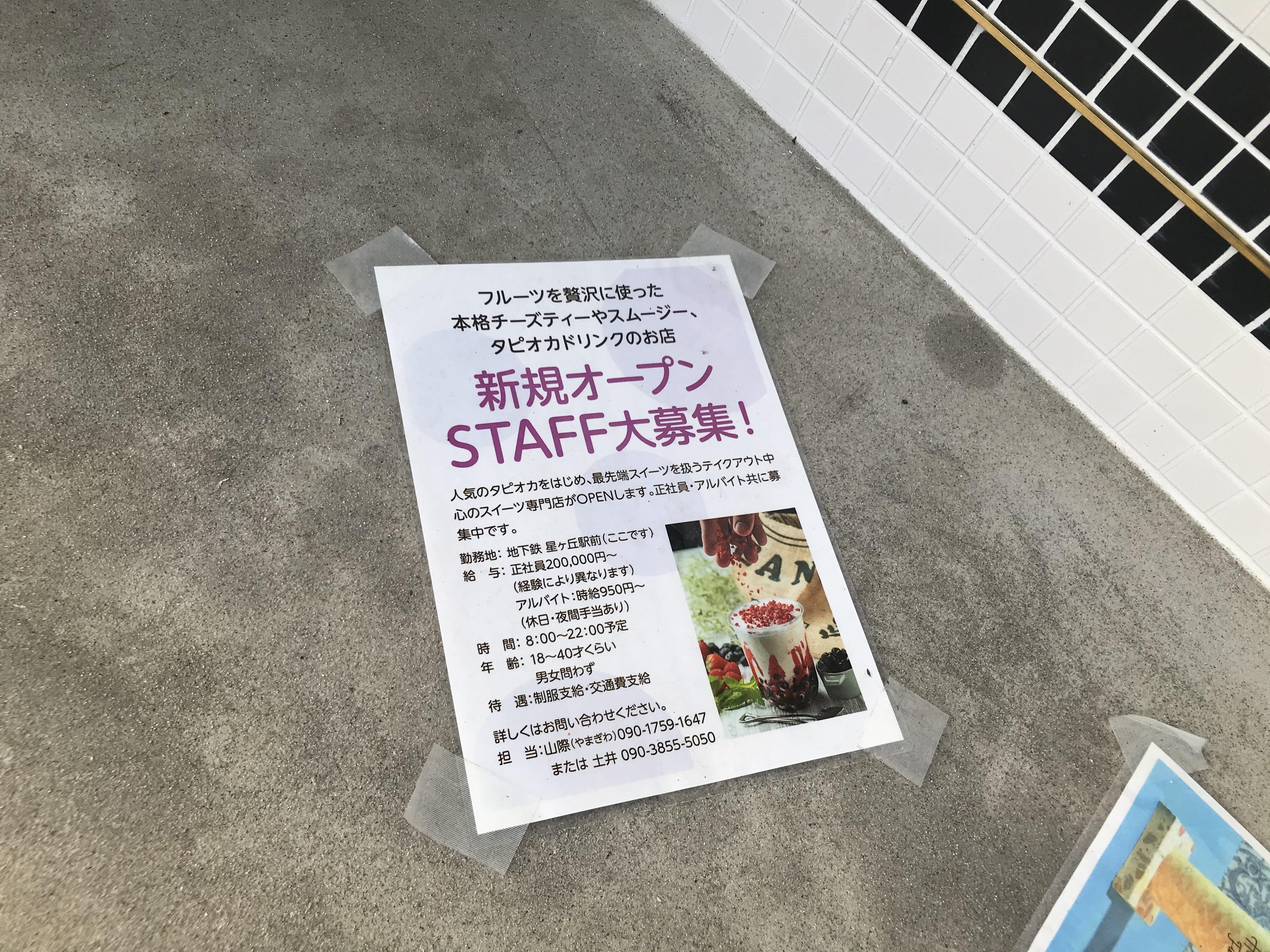 http://nonミスターハッパフィールドstyle.jp/design_price/