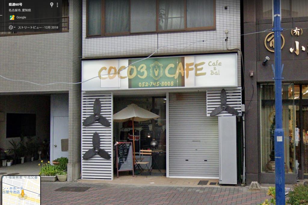 COCO3