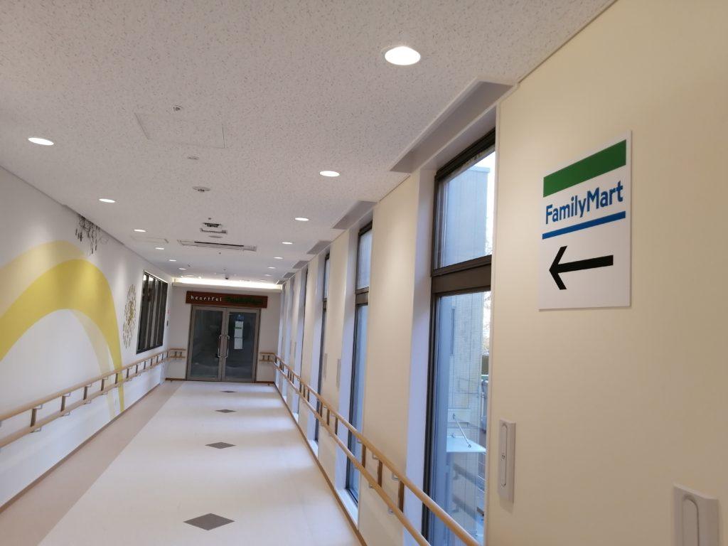名古屋 市 東部 医療 センター