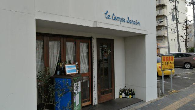 ルトンセラン