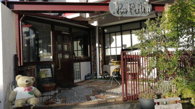陽丸カフェ