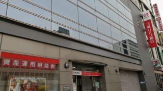 三菱UFJ